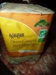 sucre du palmier a sucre 002